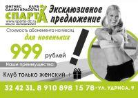 999_novichok